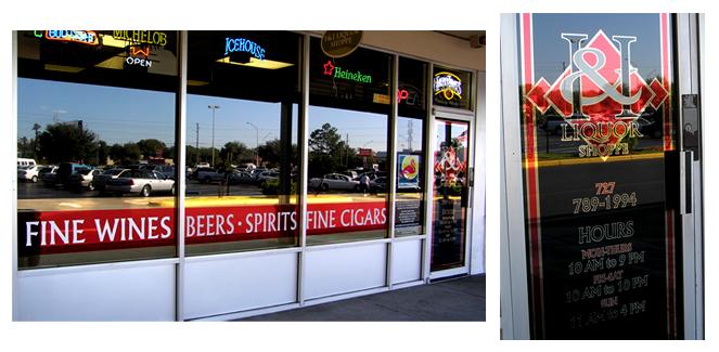 Liquor Amp Cigar Pubs Amp Fine Dining Storefronts Amp Graphics