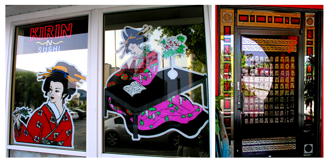 Storefront Colored Window Graphics - Oriential Restaurants (Color Film Glass Design)